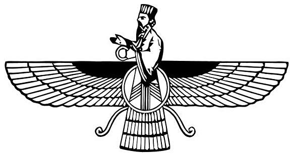 Ancient Persian Symbols Pics Download