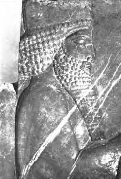 Real Carving of XerxesReal Xerxes